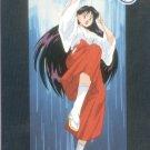 Sailor Moon Archival Trading Card #44