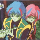 Sailor Moon Archival Trading Card #50