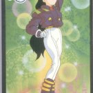 Sailor Moon Archival Trading Card #58