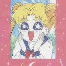 Sailor Moon Artbox Film Card #7 - Serena