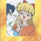 Sailor Moon Artbox Film Card #36 - Mina (misaligned)