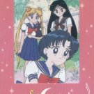Sailor Moon Artbox Film Card #37 - Serena, Raye, and Amy