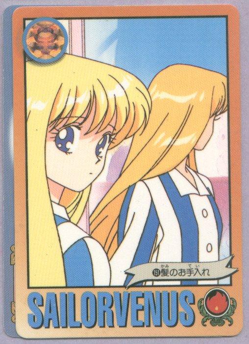 Sailor Moon Graffiti Card #151