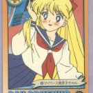 Sailor Moon Graffiti Card #196