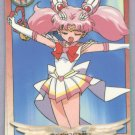 Sailor Moon Graffiti Card #267 (damaged)