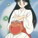 Sailor Moon Powerful Trading Card #22