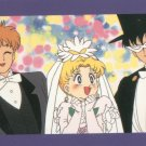 Sailor Moon Powerful Trading Card #26