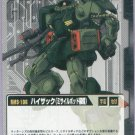 Gundam War CCG Card Black U-39
