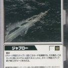 Gundam War CCG Card Black U-50