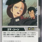 Gundam War CCG Card Black CH-23