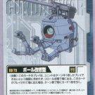 Gundam War CCG Card Blue U-54