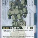 Gundam War CCG Card Blue U-58