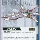 Gundam War CCG Card Blue U-65