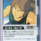 Gundam War CCG Card Blue CH-30