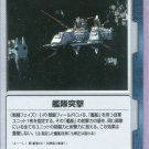 Gundam War CCG Card Blue O-28