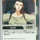 Gundam War CCG Card Green CH-33