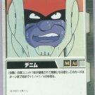 Gundam War CCG Card Green CH-34