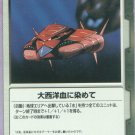 Gundam War CCG Card Green O-21