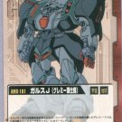 Gundam War CCG Card Red U-39