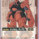 Gundam War CCG Card Red U-44