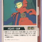 Gundam War CCG Card Red CH-24