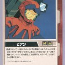 Gundam War CCG Card Red CH-26