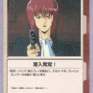Gundam War CCG Card Red C-17