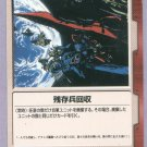 Gundam War CCG Card Red C-20
