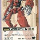 Gundam War CCG Card Tea U-18
