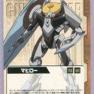 Gundam War CCG Card Tea U-23