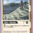 Gundam War CCG Card Tea U-26