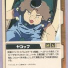 Gundam War CCG Card Tea CH-13