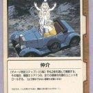 Gundam War CCG Card Tea O-19