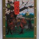 Bella Sara Series Two Card #26 Konfu