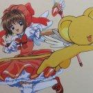 Cardcaptor Saukura Postcard - Sakura and Kero
