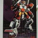 Gundam Wing Series One Trading Card #3