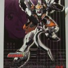 Gundam Wing Series One Trading Card #4