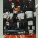 Gundam Wing Series One Trading Card #26