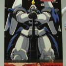 Gundam Wing Series One Trading Card #42