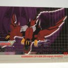 Gundam Wing Series One Trading Card #45