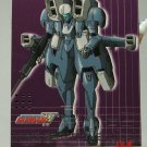 Gundam Wing Series One Trading Card #47
