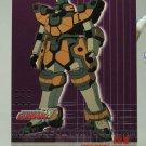 Gundam Wing Series One Trading Card #53