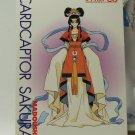 Cardcaptor Sakura Amada PP Trading Card #27