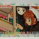 Cardcaptor Sakura Amada PP Trading Card #50