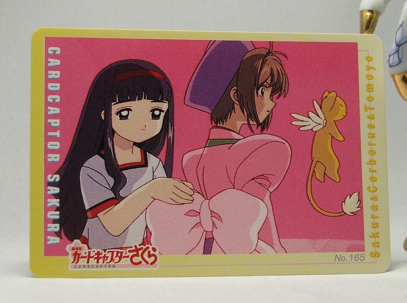Cardcaptor Sakura Amada PP Trading Card #165