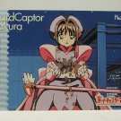 Cardcaptor Sakura Amada PP Trading Card #206