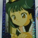 Cardcaptors Upper Deck Trading Card Silver Parallel #36