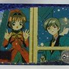 Cardcaptors Upper Deck Trading Card Silver Parallel #63