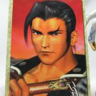 Soul Calibur Trading Card Collection Portrait Card 037