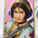 Soul Calibur Trading Card Collection Portrait Card 041